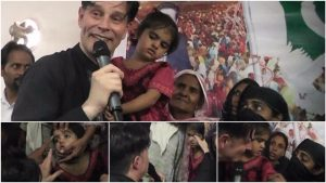 Blind Eye From Birth Healed